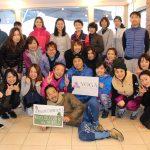 2016年11月6日 遠足ヨガin生駒レポートです