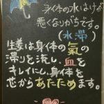6/29  スタジオ便り (三宮スタジオ)