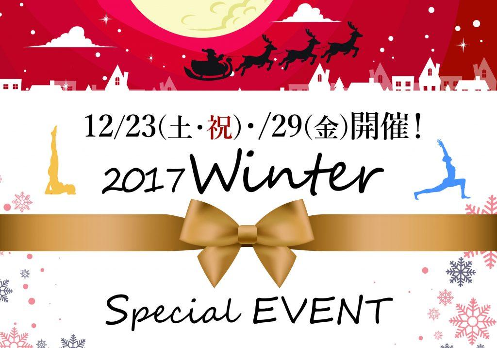 171223.29_Winterスペシャルイ_WP