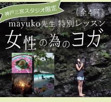 1803-06_mayuko_special220_227
