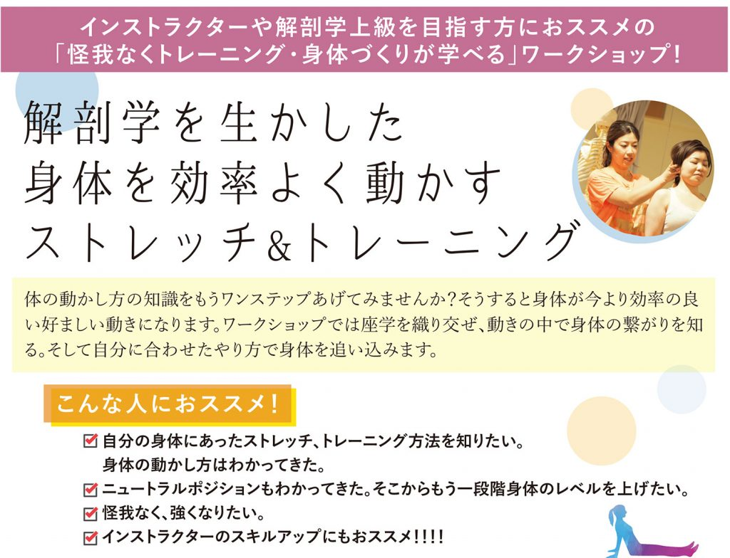 180405_matsubaraT