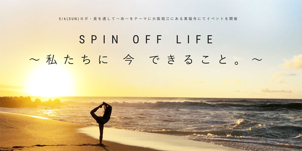 manpukuji_top_banner